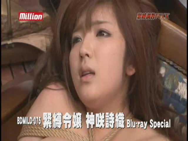 million 2013年7月新作 緊縛令嬢 神咲詩織 Blu-ray...