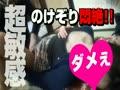 【風俗 体験動画】 山形で遊ぼう! vol.14 5月20日(金)配信★